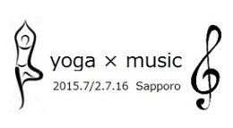 yogamusic-260x172