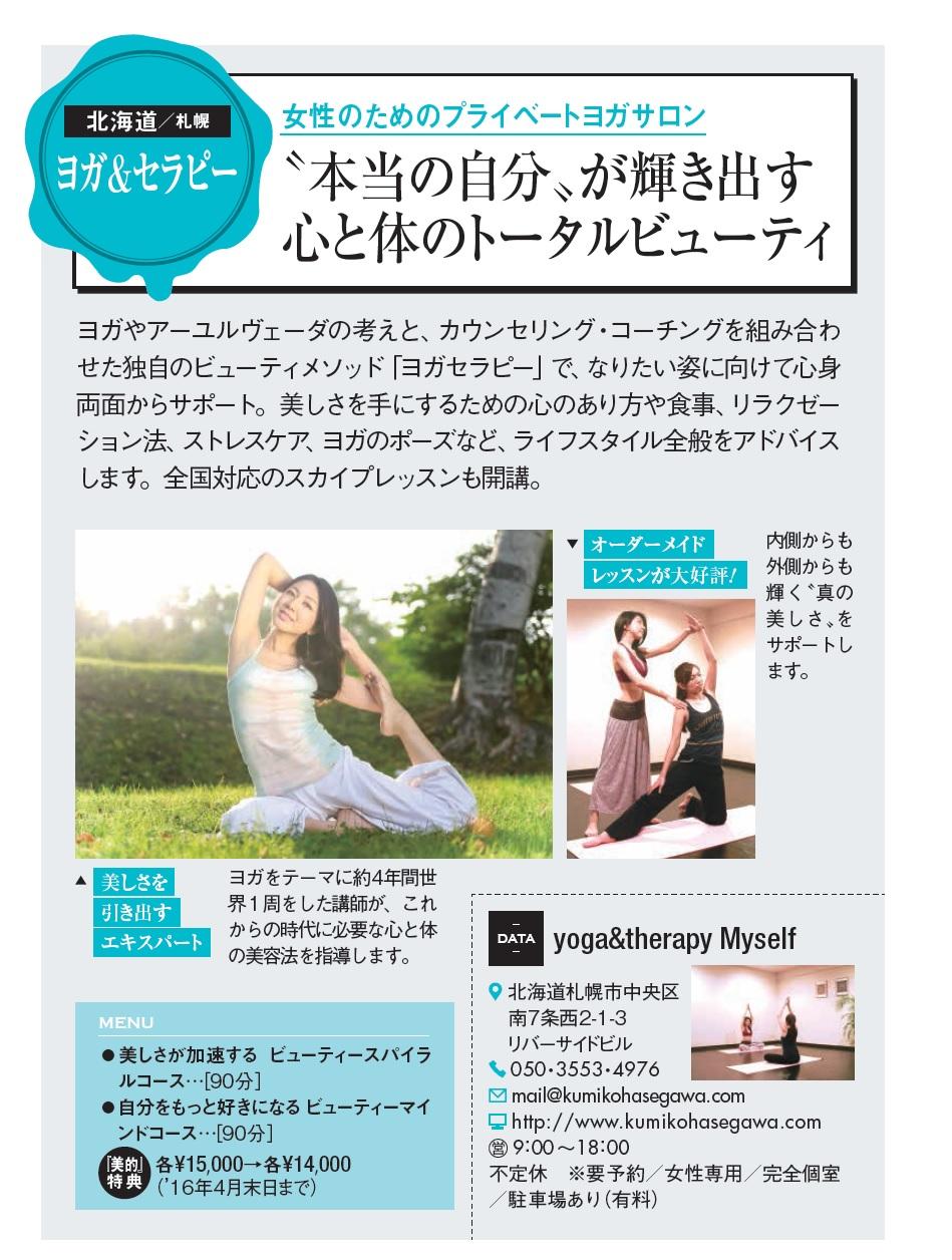 Myselfさま_keisai