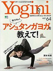ヨギーニスタジオ紹介180-240